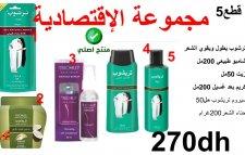 huile de cheveux importation inde (trichup)