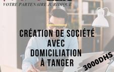 Création d'entreprise à Tanger Avec domiciliation à Tanger Malex - Création d'entreprise