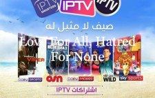 Abonnement IPTV SD HD FHD