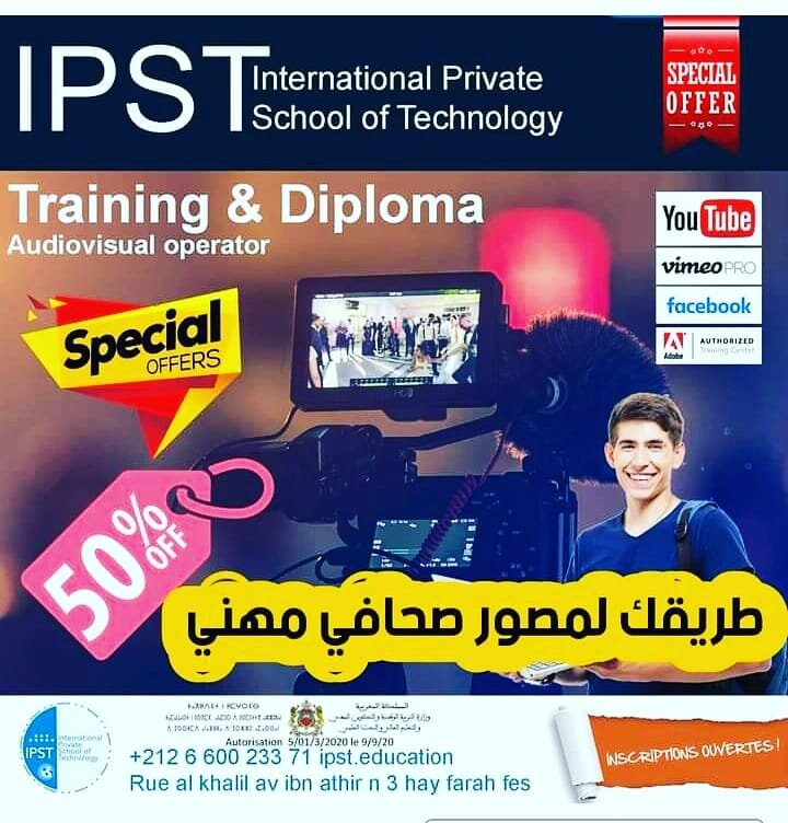 IPST- International Private School of Technology